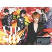 V.I.P [CD+DVD Limited Edition Type A] (Japan)
