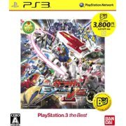 Mobile Suit Gundam: Extreme VS (Playstation 3 the Best) (Japan)