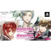 Starry * Sky: After Spring Portable [Twin Pack] (Japan)