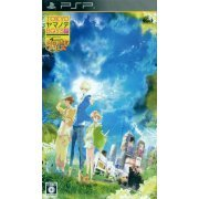 Tokyo Yamanote Boys Portable: Honey Milk Disc [Regular Edition] (Japan)