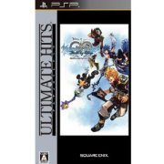 Kingdom Hearts: Birth by Sleep (Ultimate Hits) (Japan)