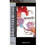 Final Fantasy Type-0 (Ultimate hits) (Japan)