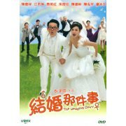 The Wedding Diary (Hong Kong)