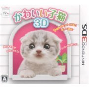 Kawaii Koneko 3D (Japan)
