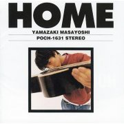 Home [SHM-CD Limited Pressing] (Japan)