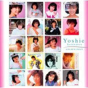 Golden Best Yoshie Kashiwabara [Limited Edition] (Japan)