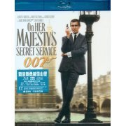 007: On Her Majesty's Secret Service (Hong Kong)