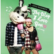 The Way I Love You [CD+DVD] (Japan)