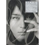 U - Best Of Best [2CD+DVD Limited Edition Type A] (Japan)