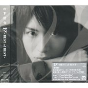 U - Best Of Best [2CD] (Japan)