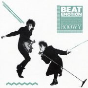 Beat Emotion [Blu-spec CD2] (Japan)