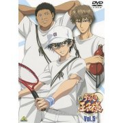 Shin Prince Of Tennis / Shin Tennis No Oji-Sama 5 (Japan)