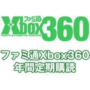 Famitsu Xbox 360 [February 2013] (Japan)