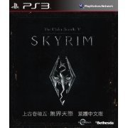 The Elder Scrolls V: Skyrim (Chinese Version) (Asia)