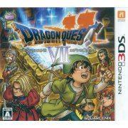 Dragon Quest VII: Eden no Senshi-tachi (Japan)