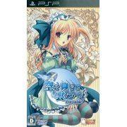 Sora o Aogite Kumo Takaku Portable [Regular Edition] (Japan)