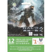 Xbox Live 12-Month + 1 Gold Membership Card (Halo 4 Edition) (Asia)