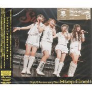 Anniversary Disc Step One [CD+Blu-ray+Mini Photo Book] (Japan)