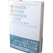 Monter Hunter Frontier Online 5th Anniversary Book (Japan)