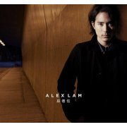 Alex Lam [EP+DVD] (Hong Kong)