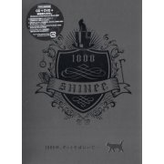 1000 Nen, Zutto Soba ni Ite. . . [CD+DVD Limited Edition] (Japan)