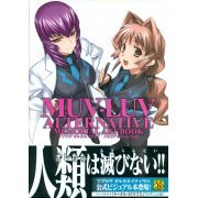 Muv-Luv Alternative Memorial Art Book (Japan)