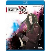Intrigue in the Bakumatsu: Irohanihoheto Collection 2 (US)