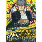 Persona 4 The Golden Premium Fan Book (Japan)