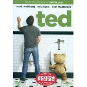 Ted (Hong Kong)