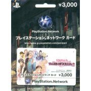 PlayStation Network Card / Ticket - Tales of Xillia 2 Limited Edition (3000 YEN / for Japanese network only) (Japan)