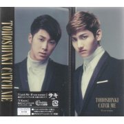Catch Me - If You Wanna [CD+DVD Limited Edition] (Japan)
