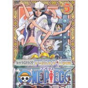 One Piece 4th Season Arabasta Jouriku-hen piece.5 (Japan)