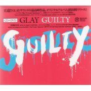 Guilty [CD+DVD] (Japan)