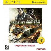 Ace Combat: Assault Horizon (Playstaton3 the Best) (Japan)
