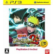 Naruto: Ultimate Ninja Storm 2 (Playstation 3 the Best) (Japan)