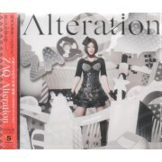 Alteration (Sasami-san Ganbaranai Op Theme) [CD+DVD Limited Edition] (Japan)