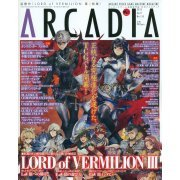 Arcadia Magazine [April 2013] (Japan)