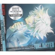 Last Resolution (The Unlimited Hyobu Kyosuke Intro Theme) (Japan)