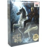 Opus 12 [Deluxe Edition With Chopsticks Set] (Hong Kong)