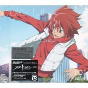 Colorful [CD+DVD Limited Pressing Anime Edition] (Japan)