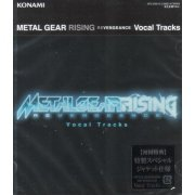 Metal Gear Rising Revengeance Vocal Tracks (Japan)
