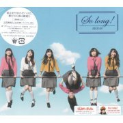 So Long [CD+DVD Type B] (Japan)