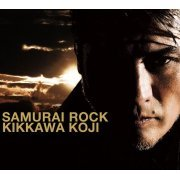 Samurai Rock [CD+DVD Limited Edition] (Japan)