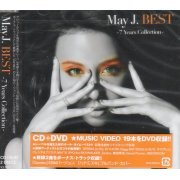 Best - 7 Years Collection [CD+DVD] (Japan)