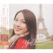 Sekaijyu Ni Kimi Wa Hitori Dake / Valentine's Radio / Chocolate Damashii [CD+DVD Limited Edition Type C] (Japan)