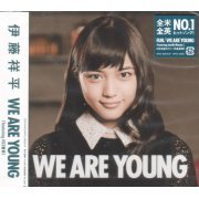 We Are Young [CD+DVD Limited Edition] (Japan)