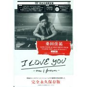 Live Tour & Document Film - I Love You Now & Forever Kanzen Ban [Limited Edition] (Japan)