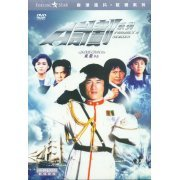 Project A Series [DVD Boxset] (Hong Kong)