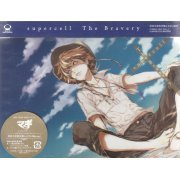Bravery [CD+Blu-ray Limited Edition Type A] (Japan)