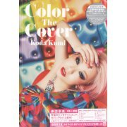 Color The Cover [CD+DVD Limited Edition] (Japan)
